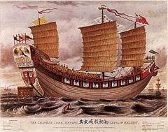 ภาพเรือสำเภา